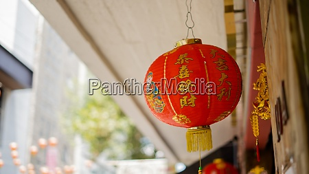 traditional chinese lamp outside chinese business