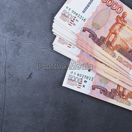 big stack of russian money banknotes