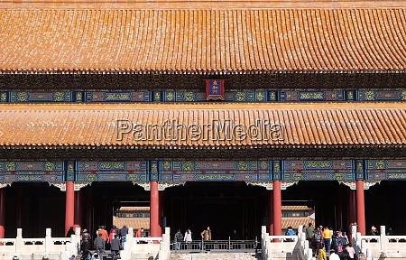 gate of supreme harmony in the