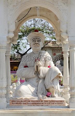 jain temple kolkata west bengal india