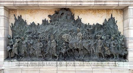 bronze memorial panel at the victoria