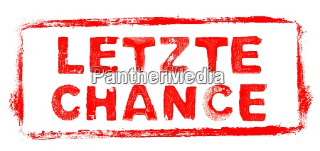 red stencil frame last chance banner