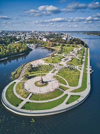 park near city with volga river