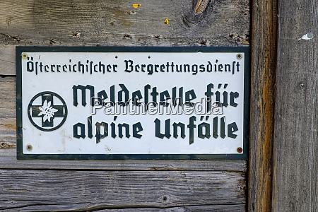 information sign hanging on wooden wall