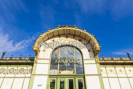 austria vienna karlsplatz old tram station
