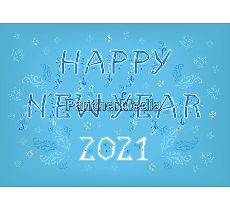 happy new year 2021 artistic font