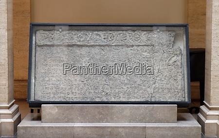 baska tablet exposed in croatian academy