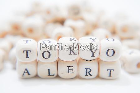 block of tokyo alert tokyo alert