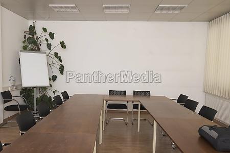 seminar room or training room