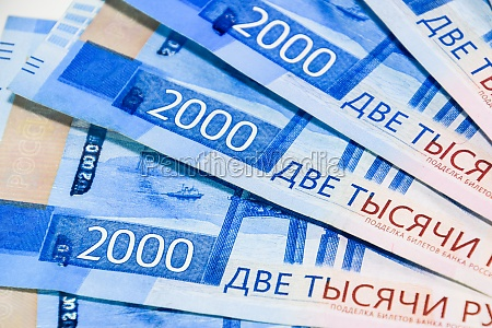 russian money banknotes in nominal value