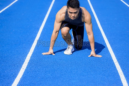 asian male athlete on