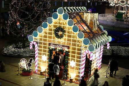 shining house christmas illuminations