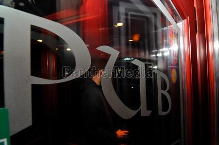pub sign on the door