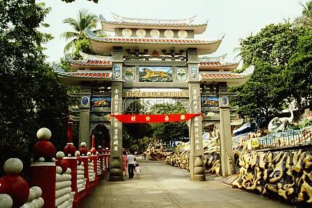entrance of a theme park haw