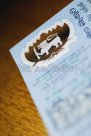 closeup of a sri lankan currency