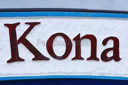 close up of text kona big
