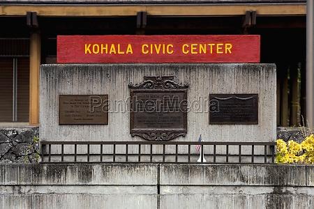 information board on a building kohala