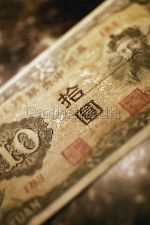 closeup of ten yen note