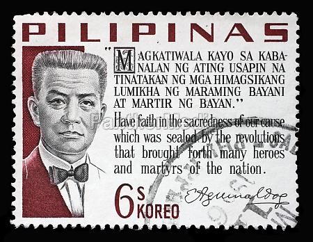 stamp printed in philippines shows emilio