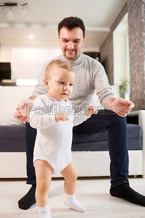 first child steps with fathers support
