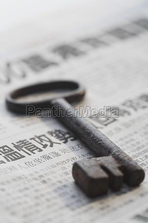 key on a newspaper