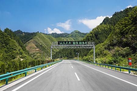 road passing through mountains huangshan mountains
