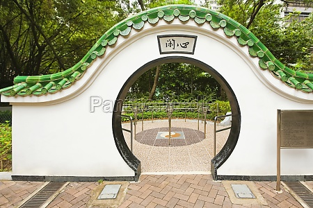 entrance of a park hollywood road