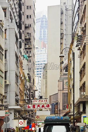 buildings in a city hong kong