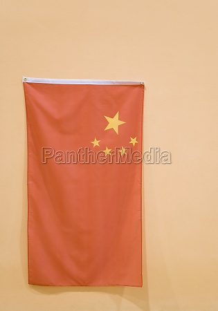 close up of a chinese flag