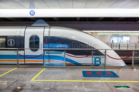 shanghai transrapid maglev magnetic levitation train