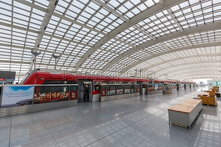 beijing capital airport express train station