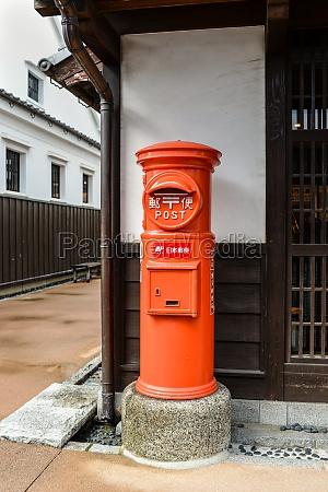 japan post service mailbox