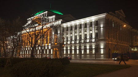 building the bank of russia lit