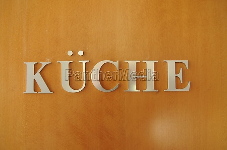 symbol for kitchen in gastronomy