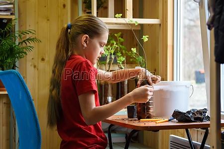 a girl at home at a