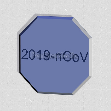 2019 ncov word or text