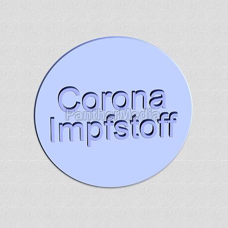 corona vaccine word or text