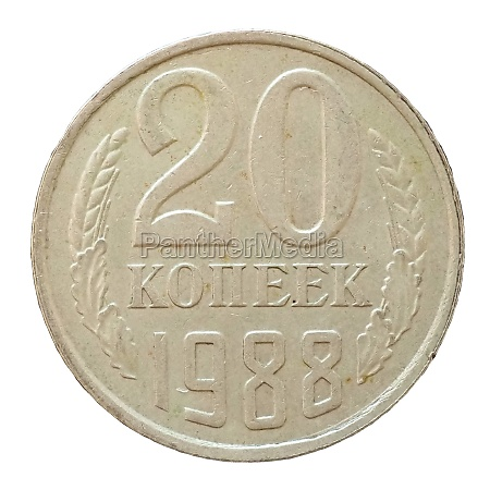20 ruble cents coin russia