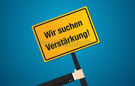 we are hiring in german text