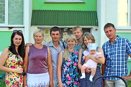 group of relatives gathered for family