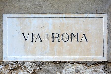street sign of the via roma