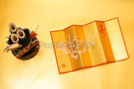 kadomatsu and gold folding screen of