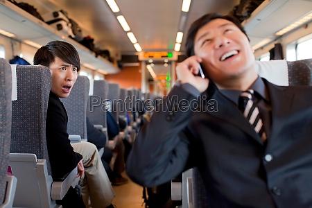 asians business trip the car 20