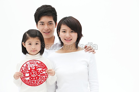 family smile a man indoor transverse