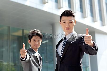 chinese confidence thumb horizontal frame daylight
