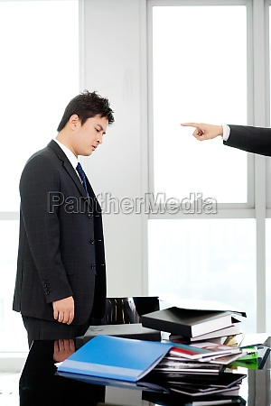 business people face when scolded