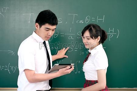 high school students teamwork