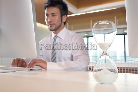 final deadline adult horizontal frame time