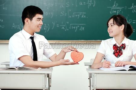 portrait man and friend girlfriend asia