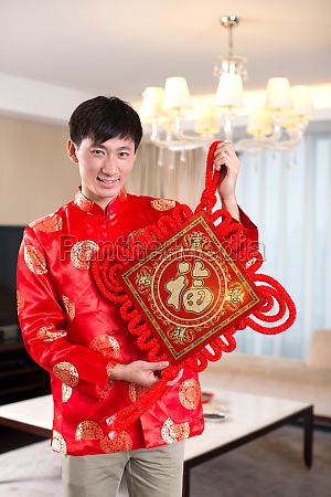 just one man happy traditional culture